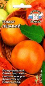 Томат Лёжкий
