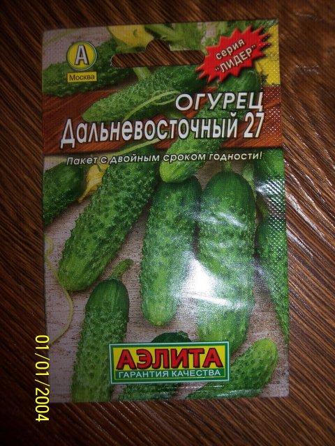 Сорт Дальневосточный 27 фото