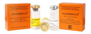 «Эндовираза» - эффективный препарат от инфекционных болезней домашних животных