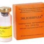 Изучение профилактического действия препарата Эндовираза от инфецкционных заболеваний телят