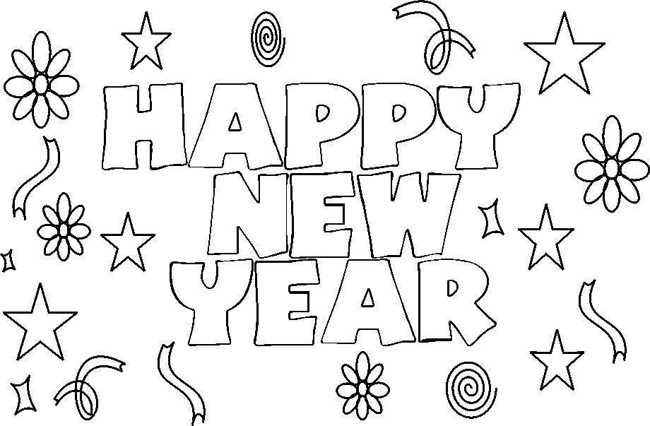 Раскраски на Новый год 2018