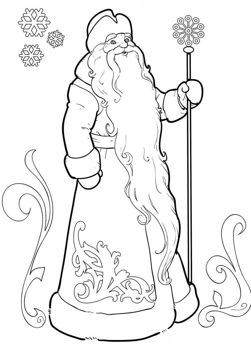 Раскраска для детей: Дед Мороз