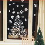 Новогодние шаблоны 2020 для вырезания на окно