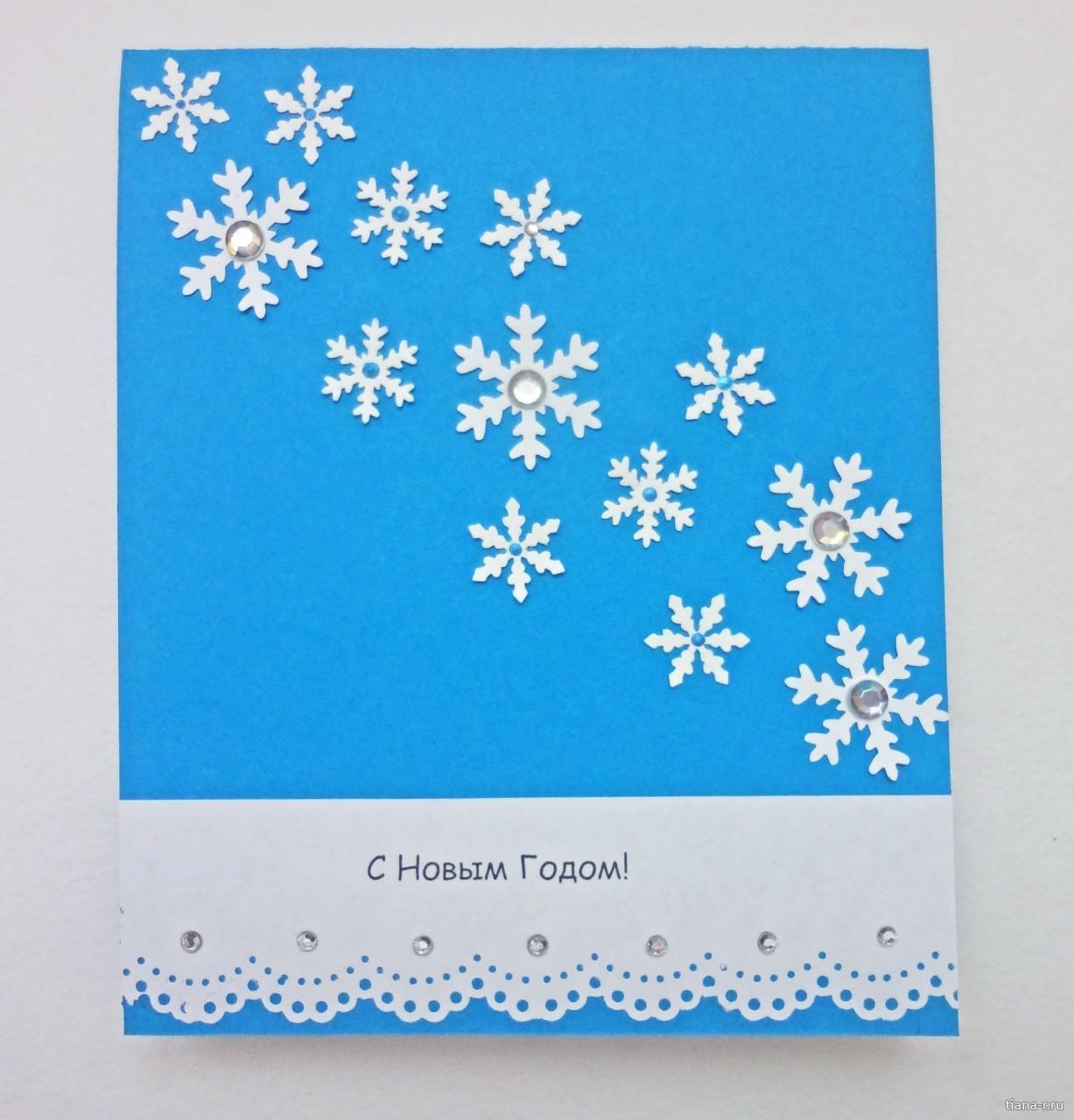 Снежинки на открытке своими руками, символикой района