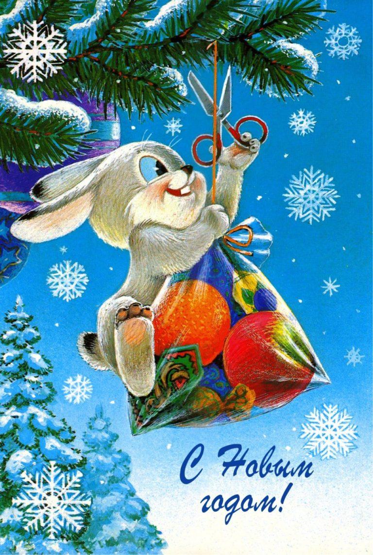 Новогодние открытки смотреть картинки