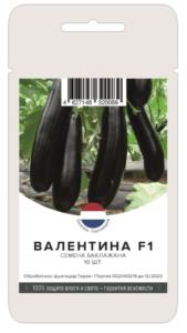 Баклажан Валентина F1.