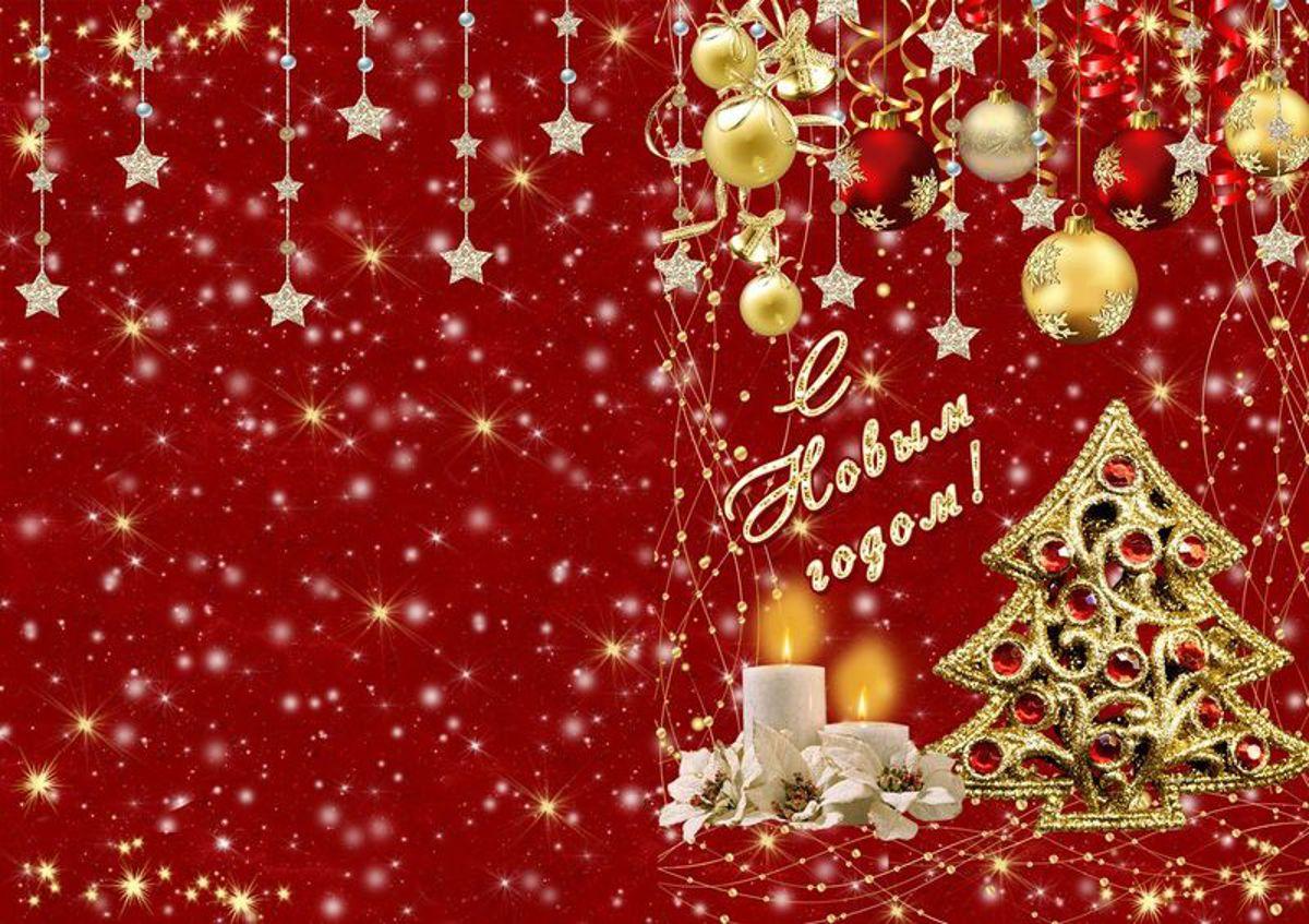 Картинки новогодних поздравительных открыток