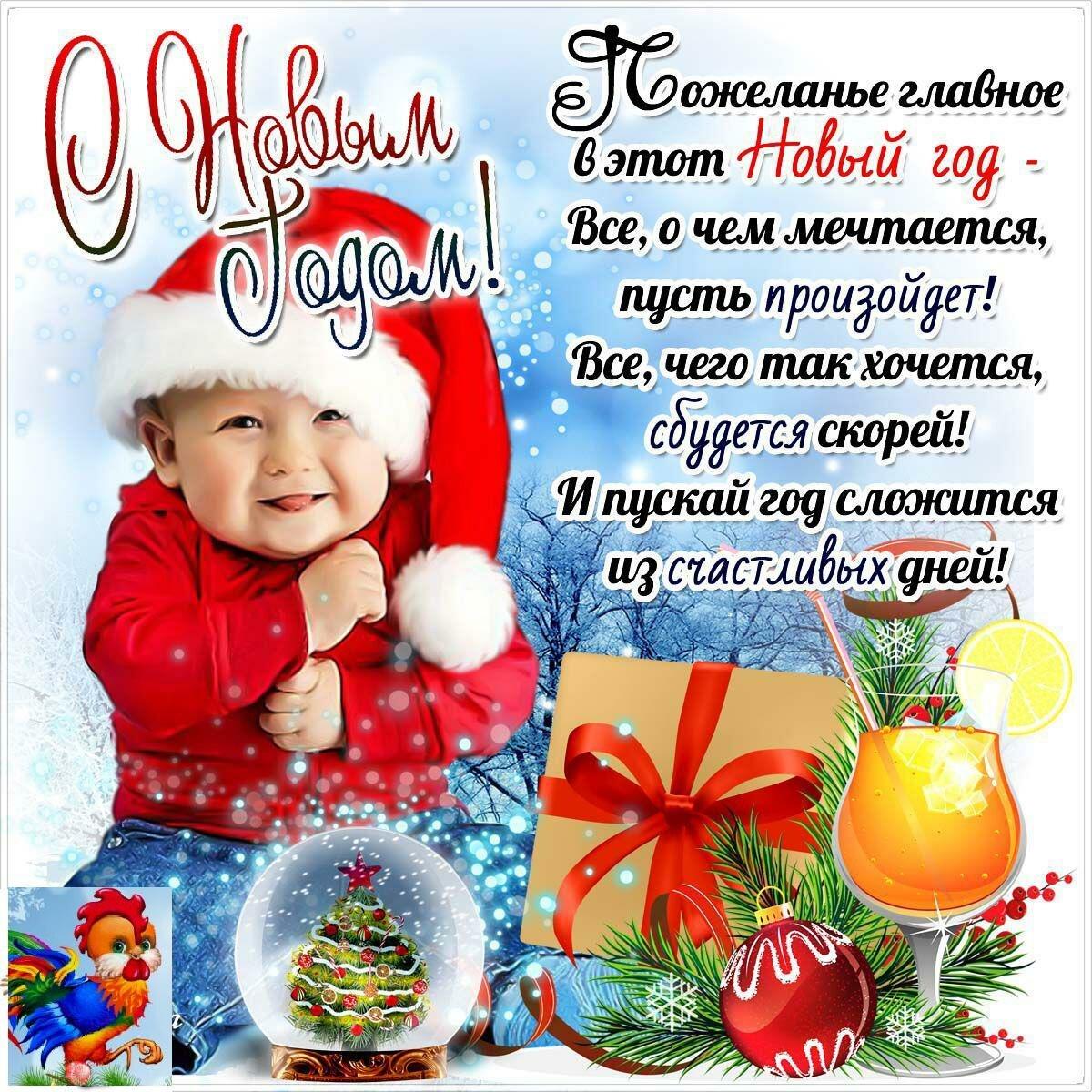 Поздравление прикольное друзьям с новым годом
