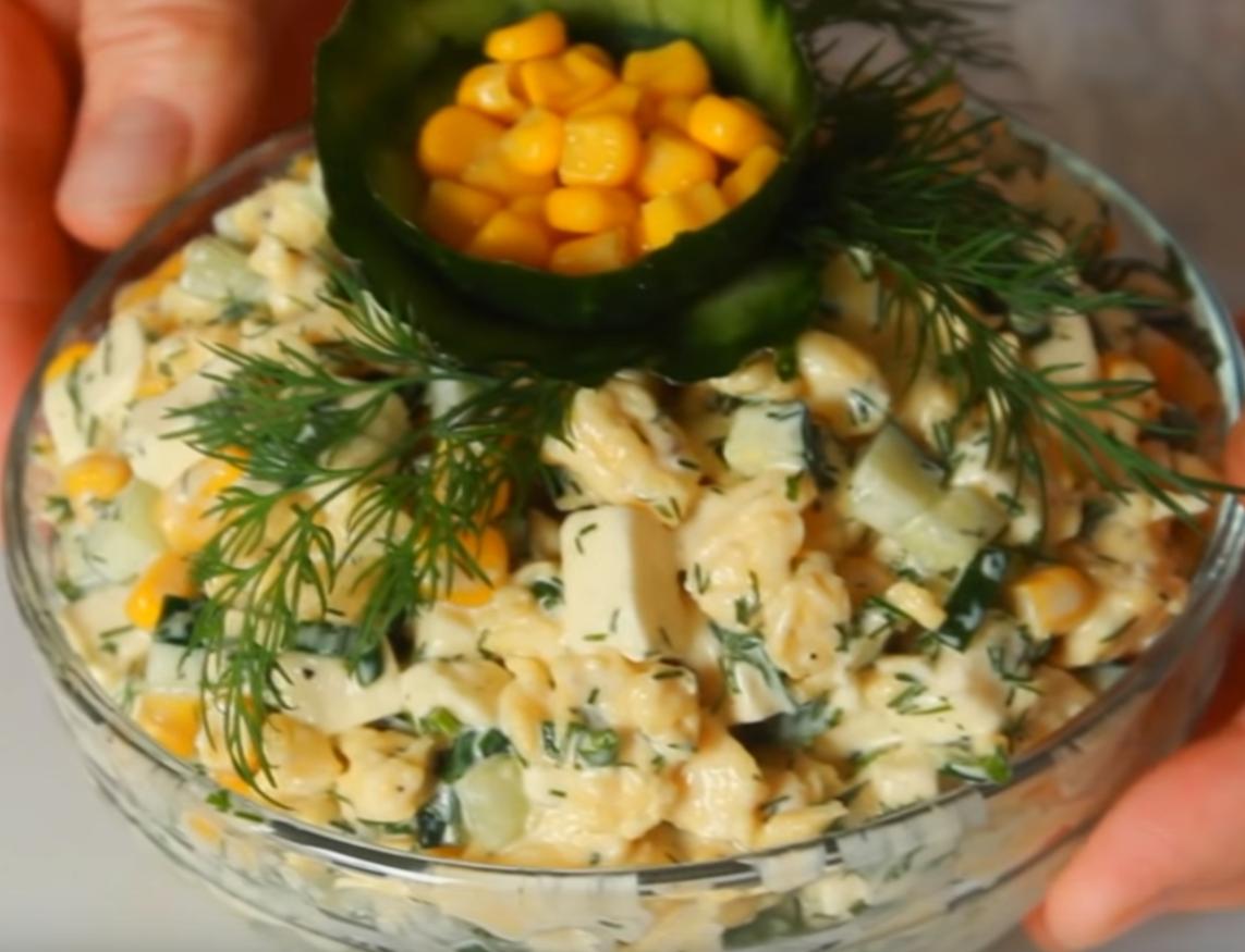 Быстрый и простой салат «Пятиминутка» на Новый год 2020