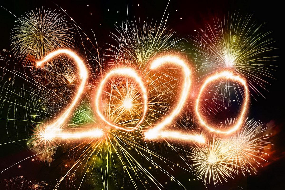 Открытки на Новый год 2020 коллегам и организациям