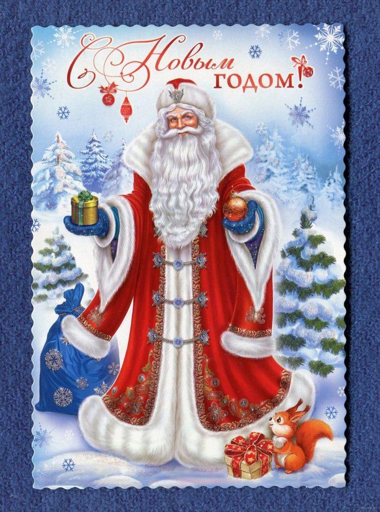 открытка для деда мороза рисунок