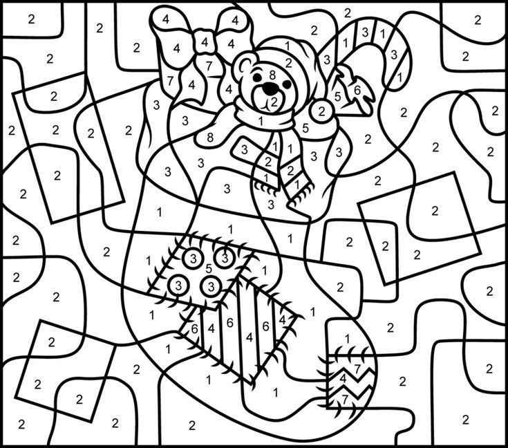 Раскраски для детей по номерам