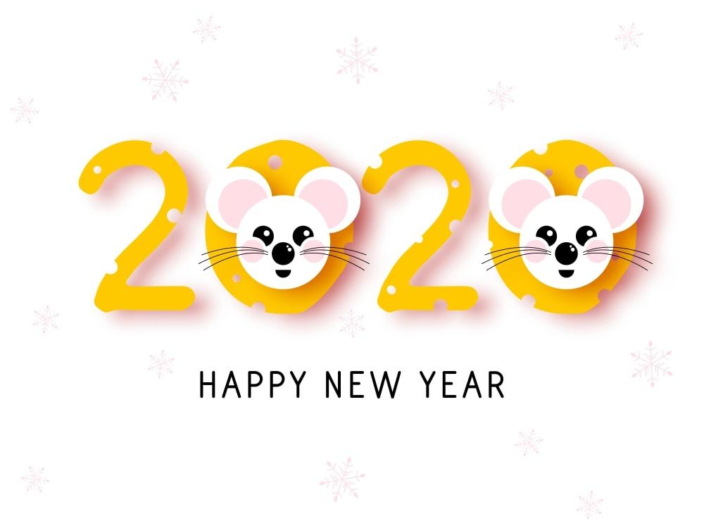 Новогодние надписи с символом года 2020 - Крысой