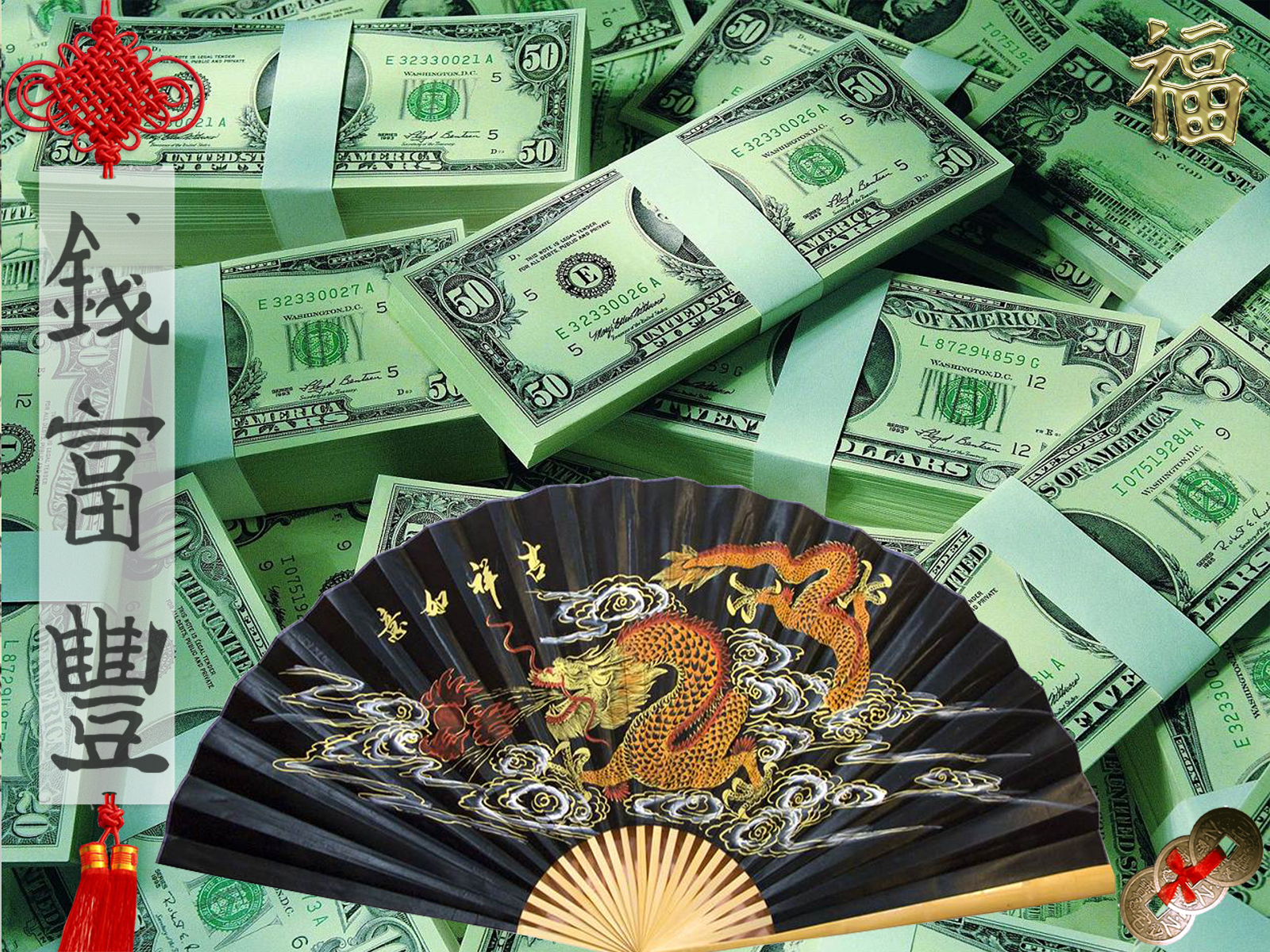Новогодние картинки на рабочий стол, чтобы деньги водились в доме