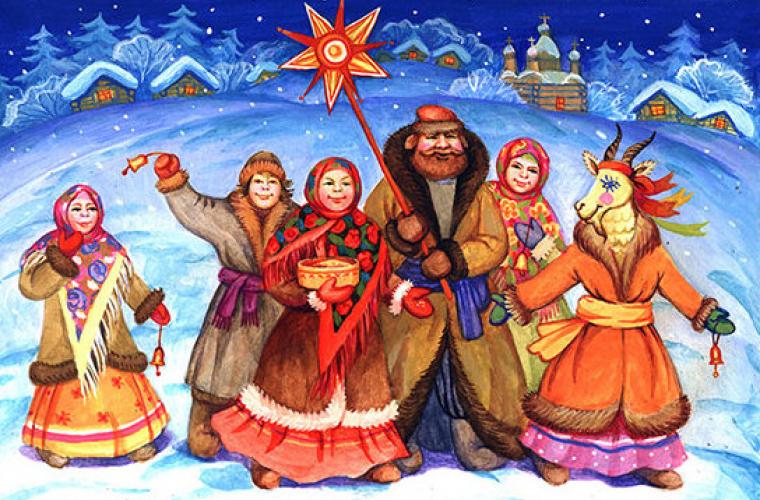 Длинные рождественские колядки