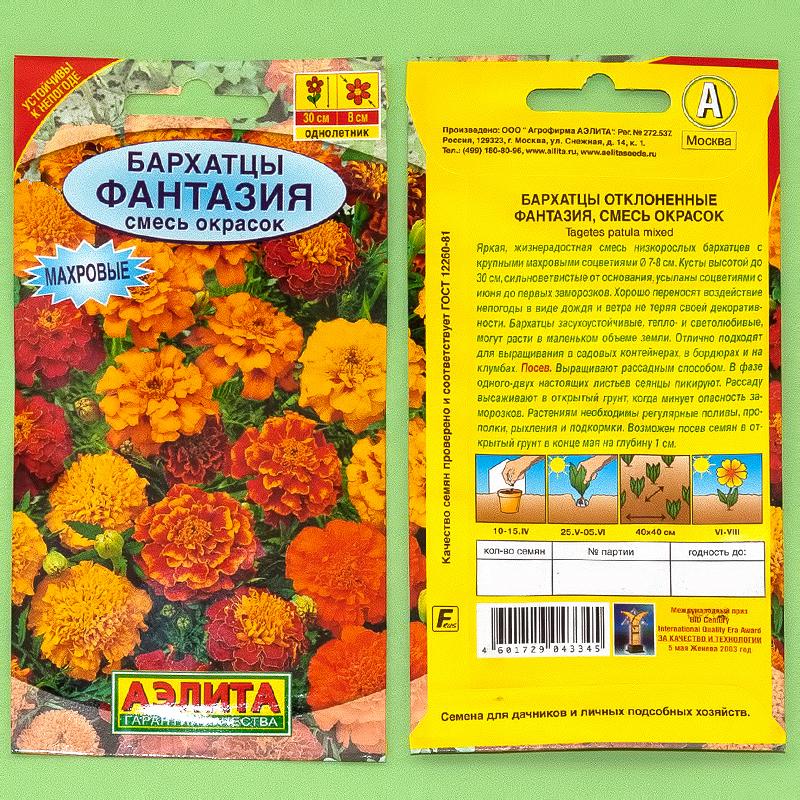 Информация на упаковке с семенами