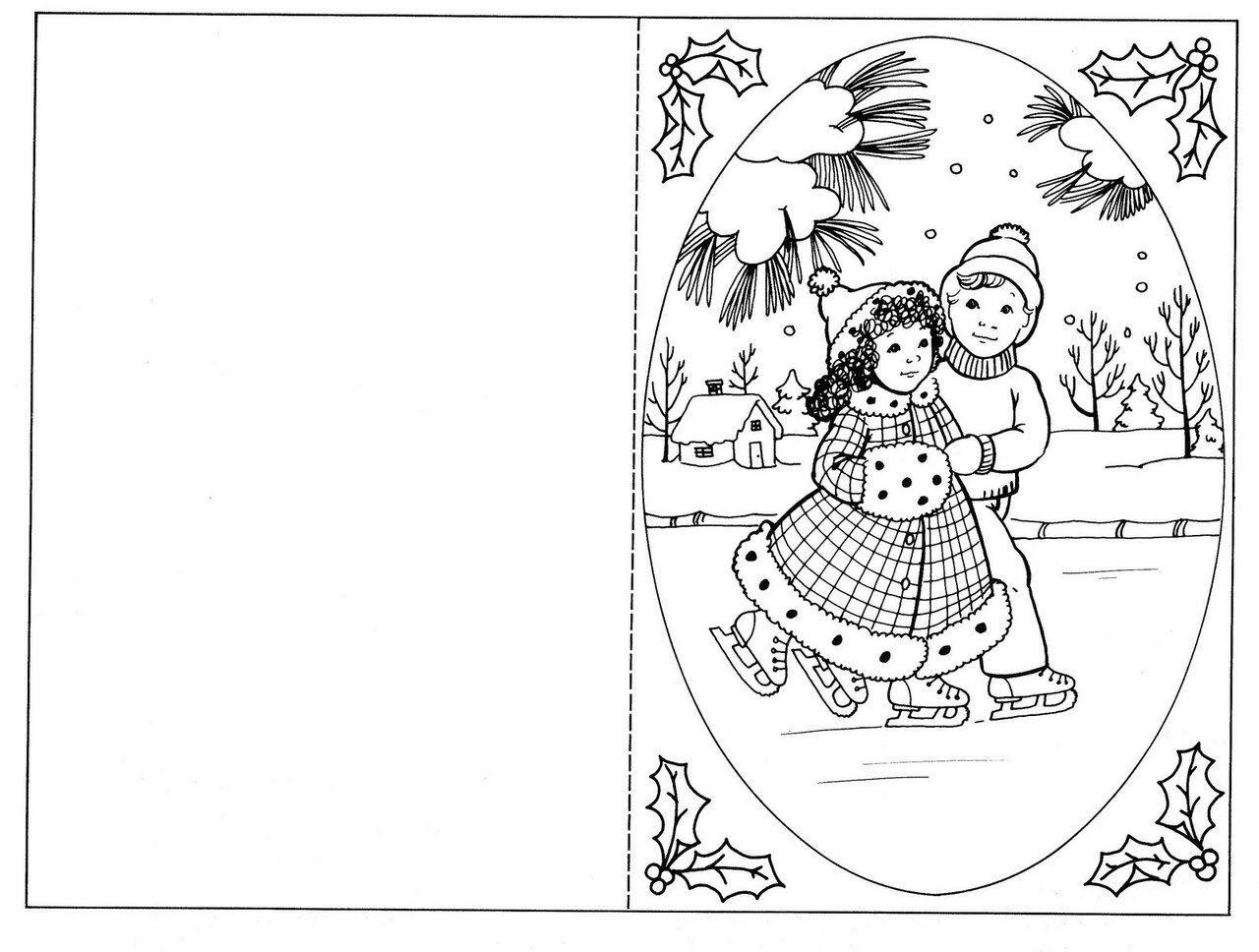 Шаблоны рождественских открыток для распечатки