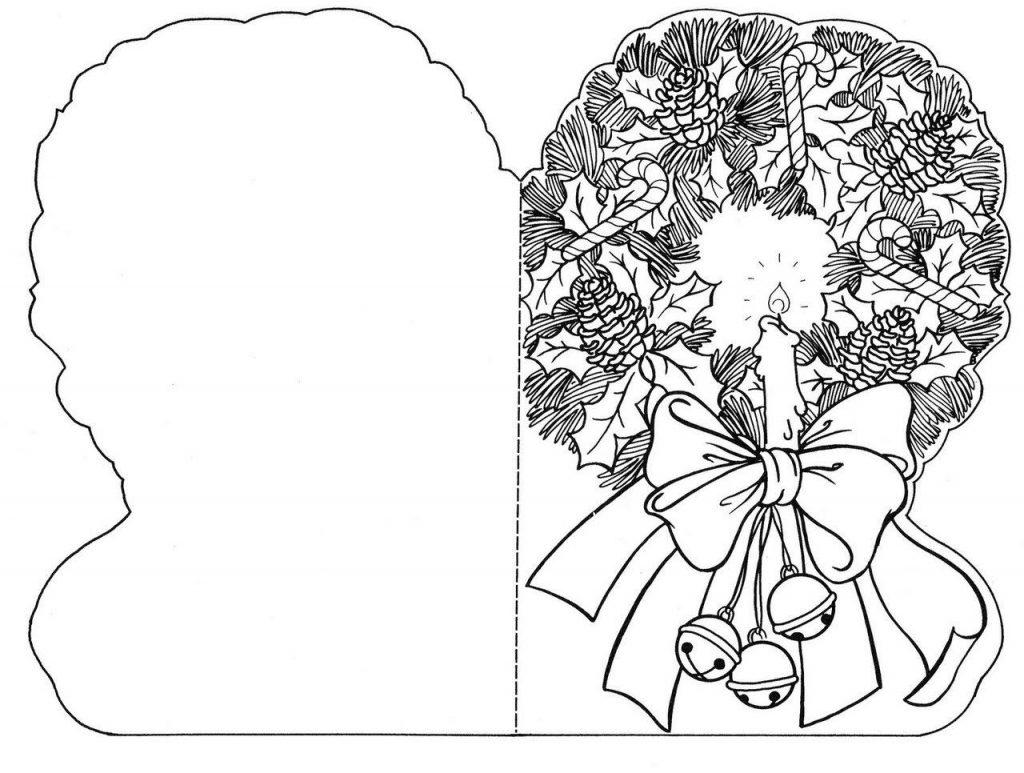 шаблон рисунка на открытку разрастается особую коническую