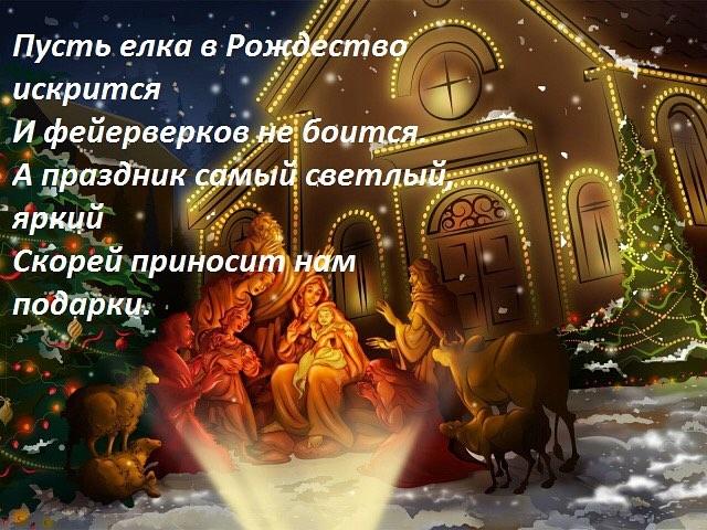 Новогодние поздравления приколы для друзей