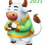 Новогодние гифки 2021