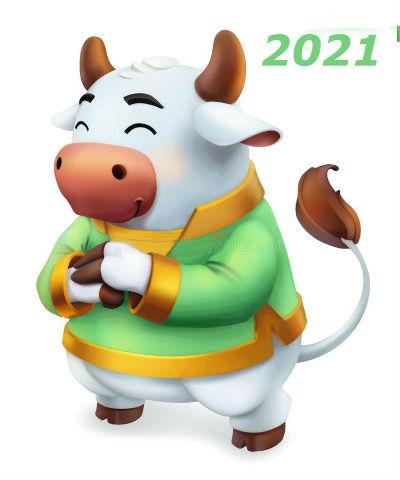 Поздравление с Новым 2021 годом Быка