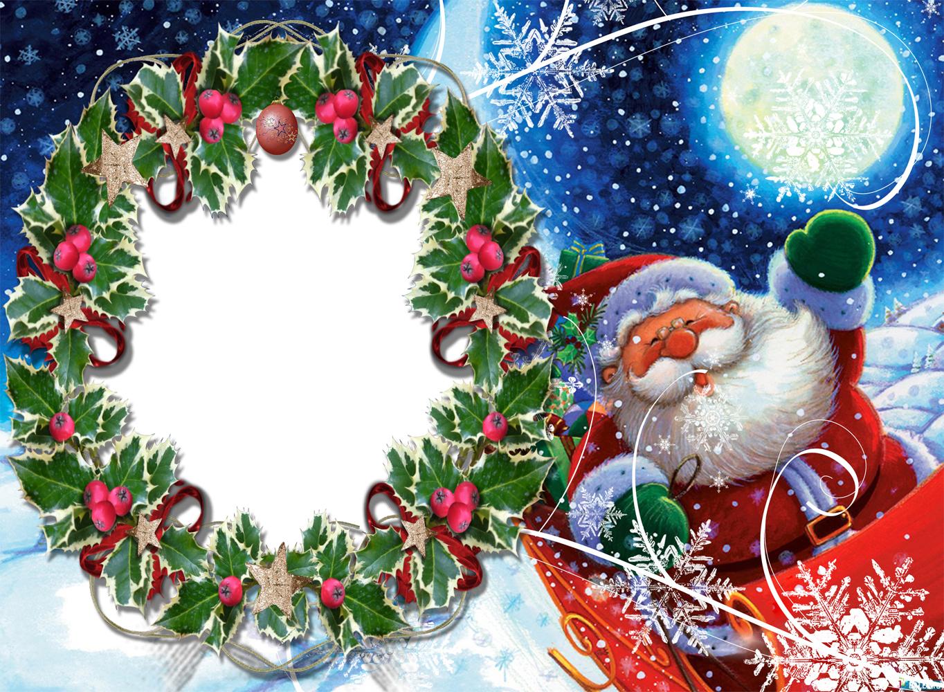 Образец открытки с новым годом