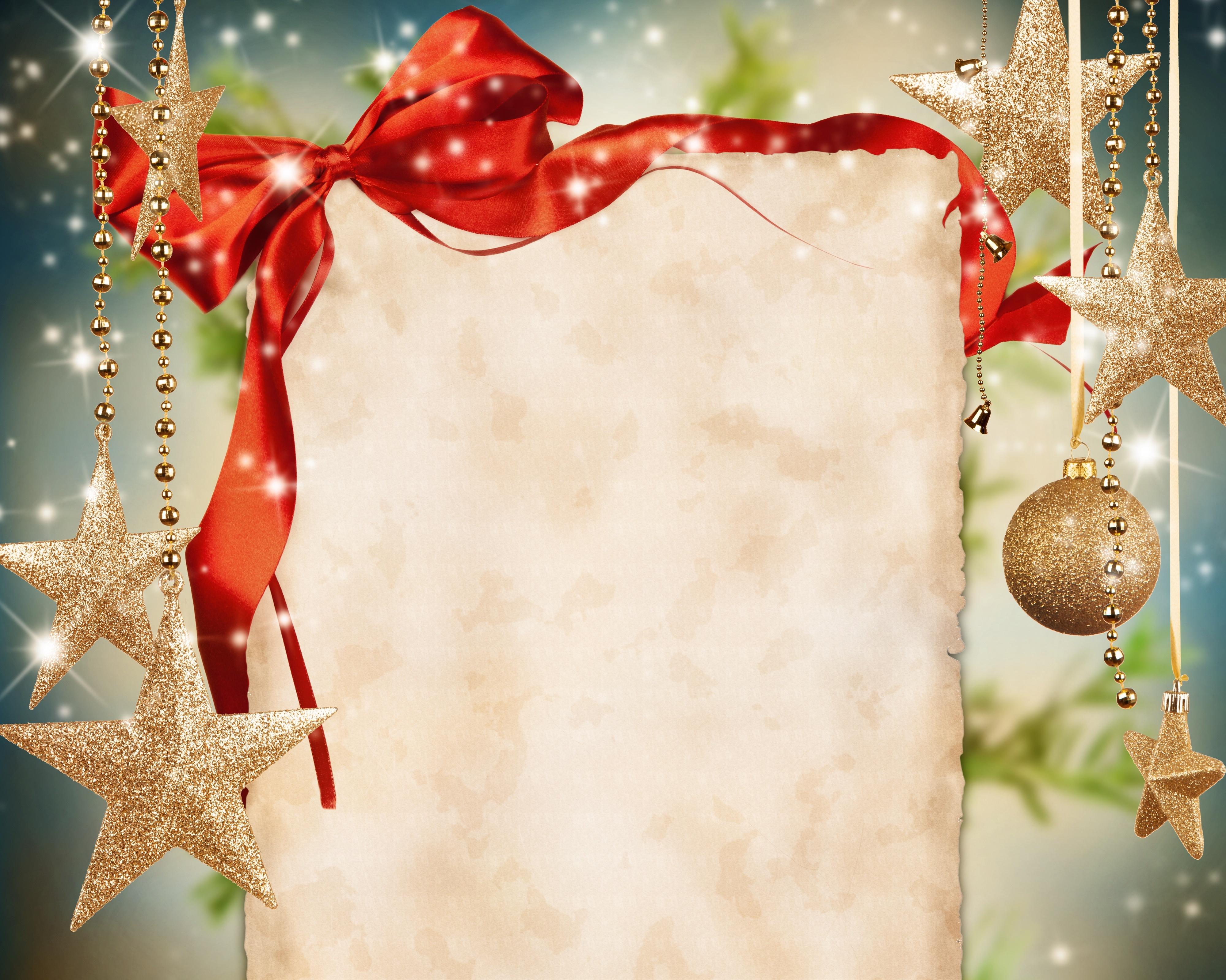 Новогоднее поздравление шаблоны