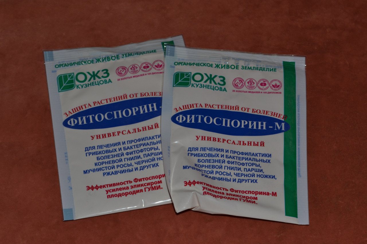 Биопрепараты для борьбы с фитофторой на огурцах