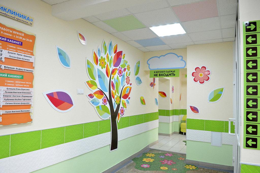 Как работают детские поликлиники в новогодние праздники