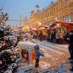 Куда сходить на новогодние праздники 2022 в Москве