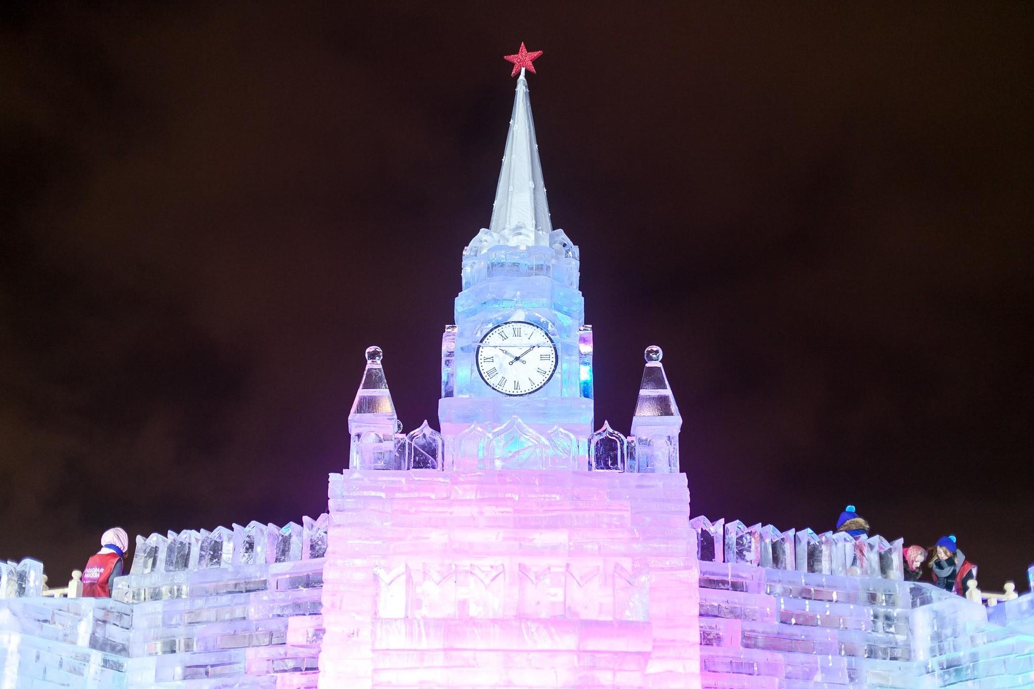 Ледяной город на Поклонной горе