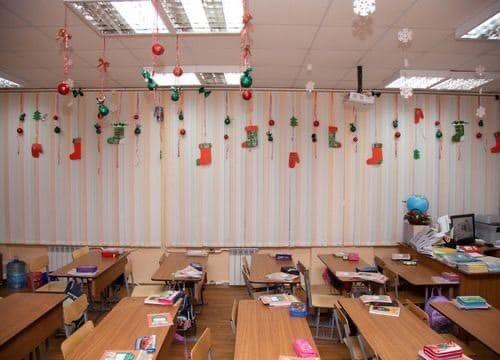 Как украсить класс Новому году