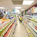 Какие магазины будут работать 1 января