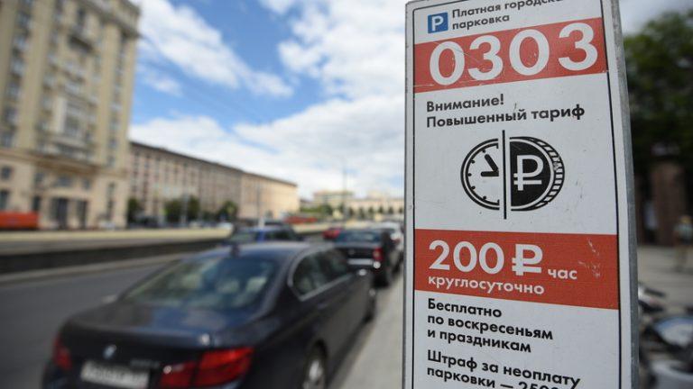 Парковка в Москве на новогодние праздники