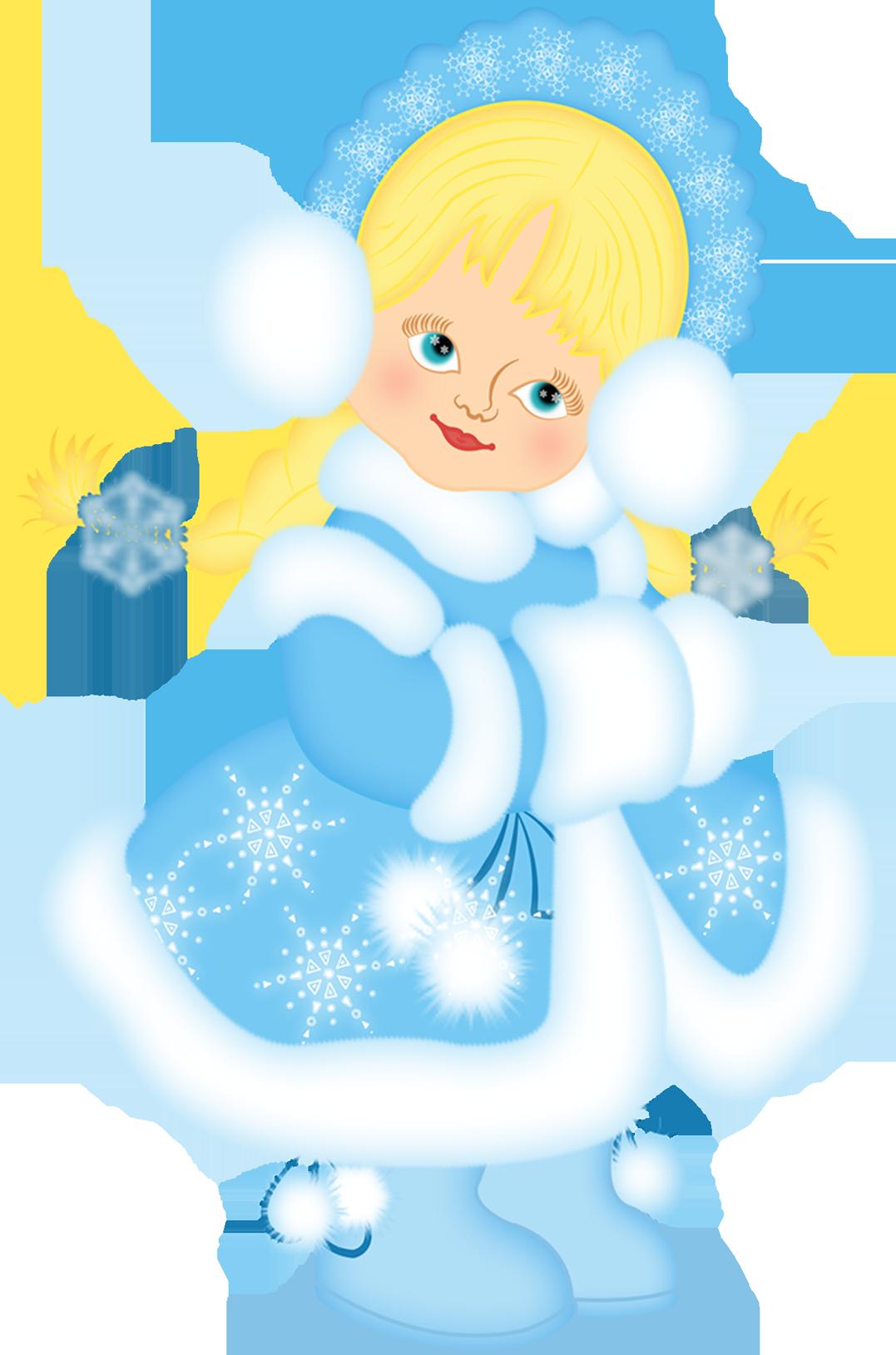 Дед Мороз и Снегурочка на прозрачном фоне