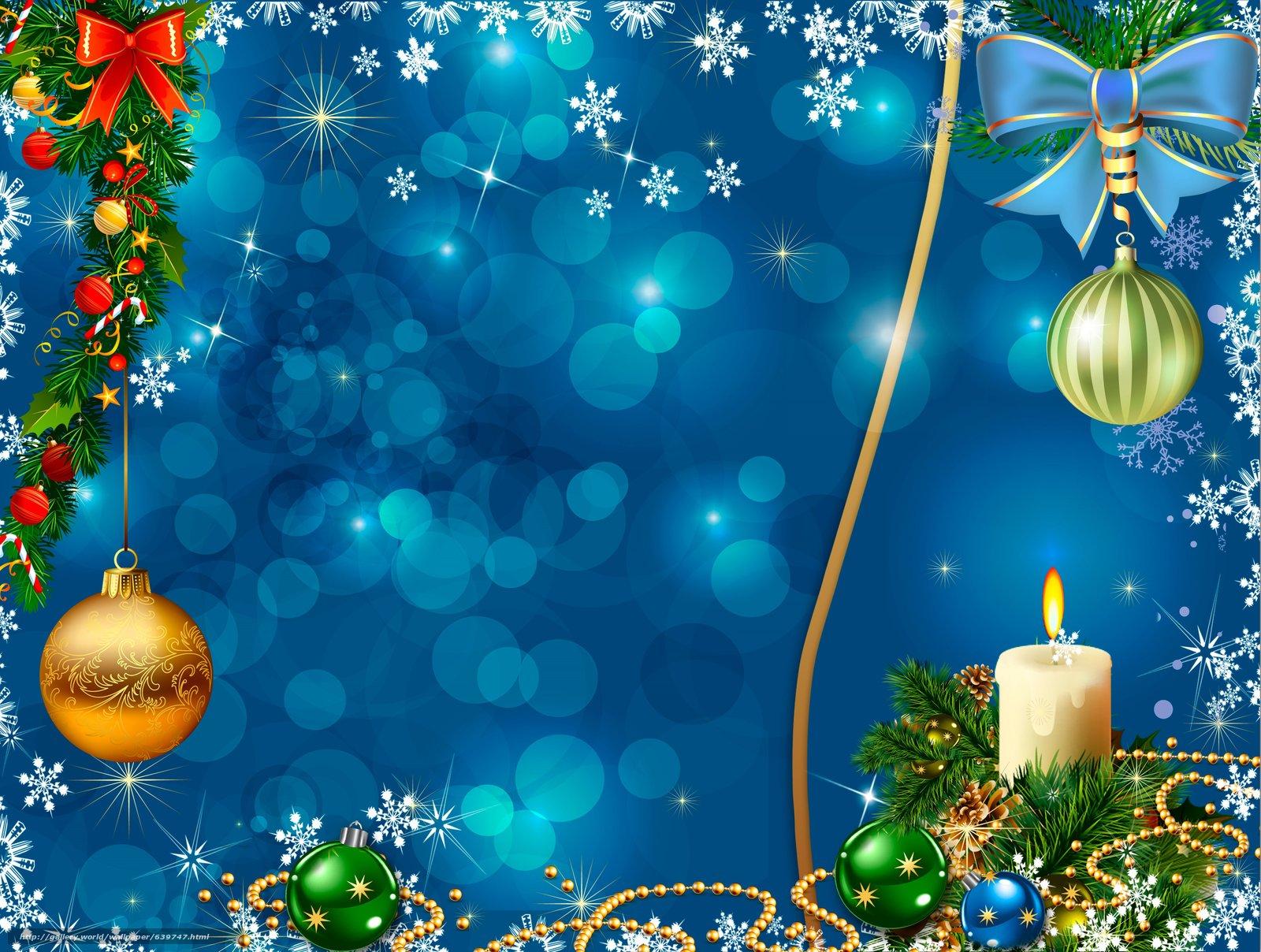 Фоны на Новый год для фотошопа