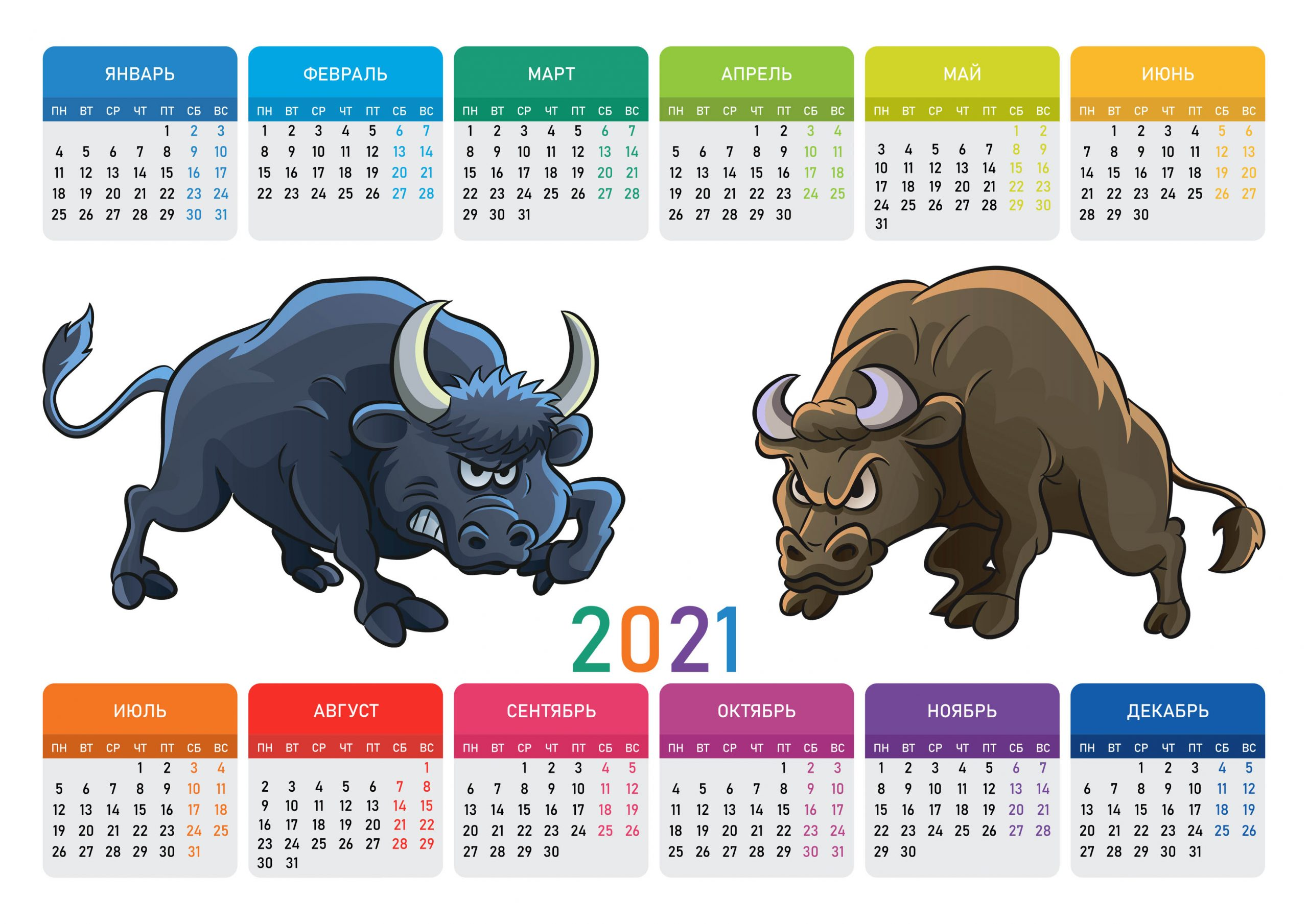 Календари с Быком на Новый 2021 год