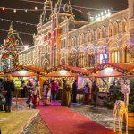 Новогодние ярмарки 2021-2022 в Москве