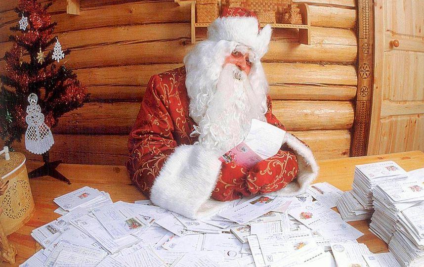 Письмо Деду Морозу на Новый год