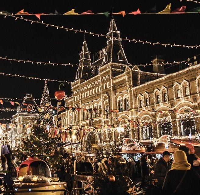 Рожденственская ярмарка Москвы