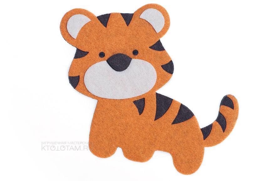 Очаровательный тигр из фетра
