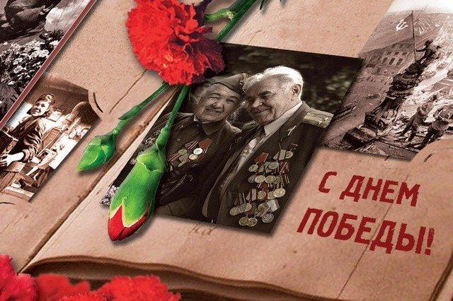 Красивые открытки с 9 мая
