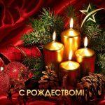 Мерцающие открытки с Рождеством Христовым 2022 - красивые Гиф-анимации