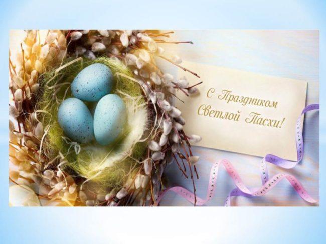 Современные пасхальные открытки